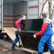 Грузчики ГАЗели. Вывоз мусора мебели (24 часа)